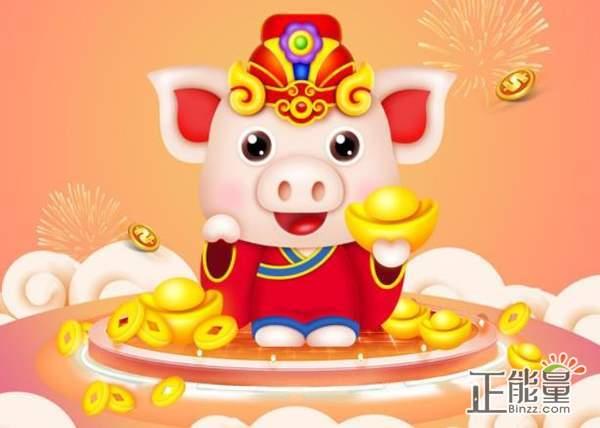 2019猪年给客户拜年短信祝福语大全