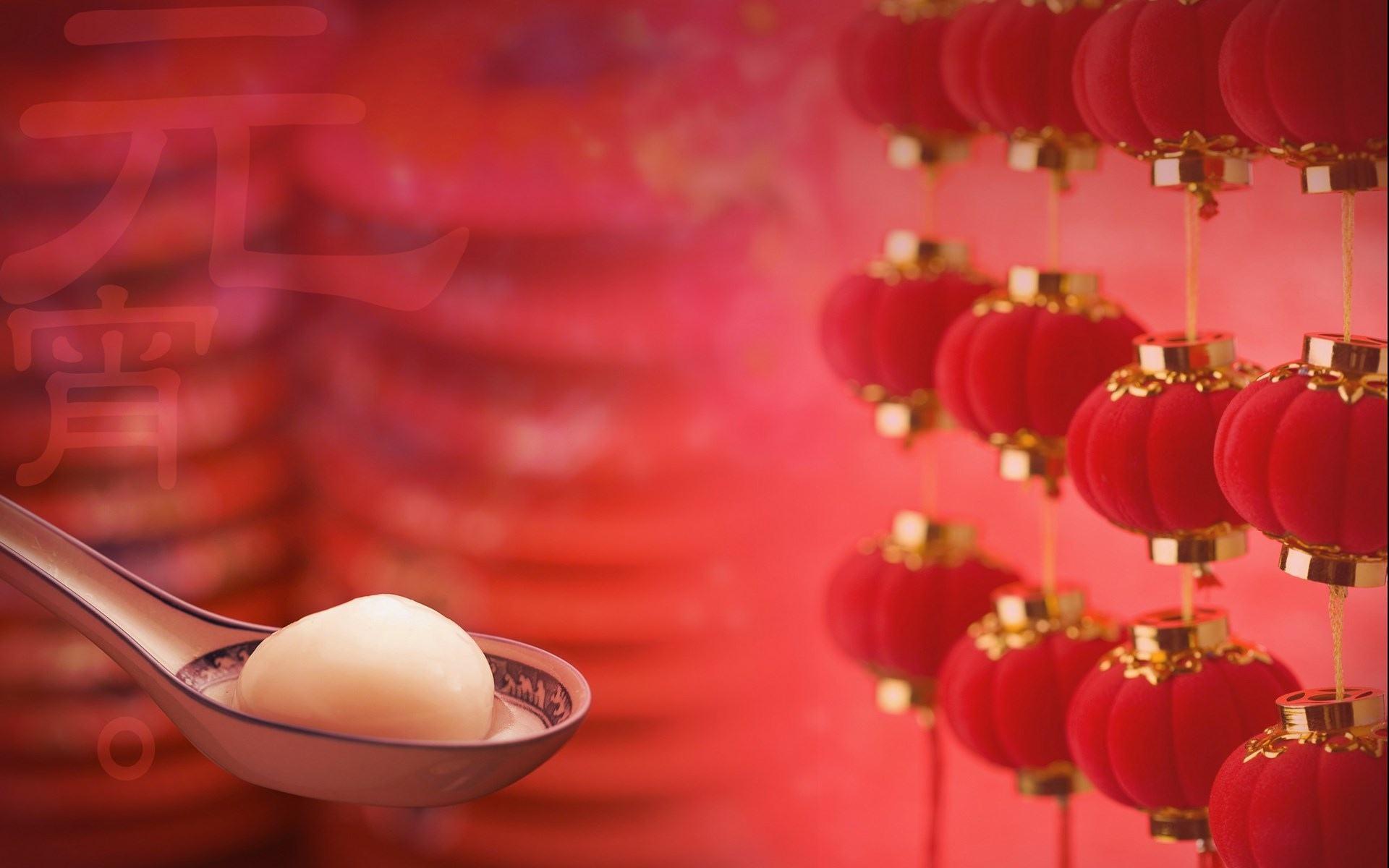 正月十五元宵节祝福语大全精选