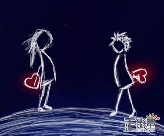别在爱情里委屈自己的说说心情:我不委屈自己了,我放你走