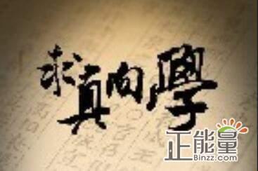 2019大学生参加黄埔培训心得体会