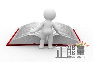 2019年镇海公司形势任务教育每周六题(一)题目及答案