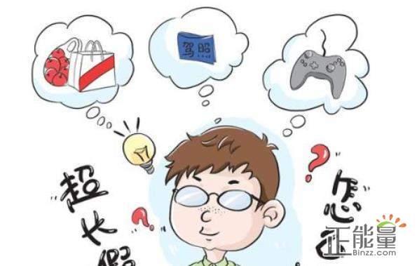 2019年大学生寒假社会实践报告精选7篇