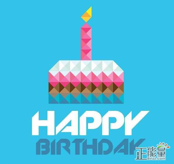 公司给员工的生日祝福语大全精选