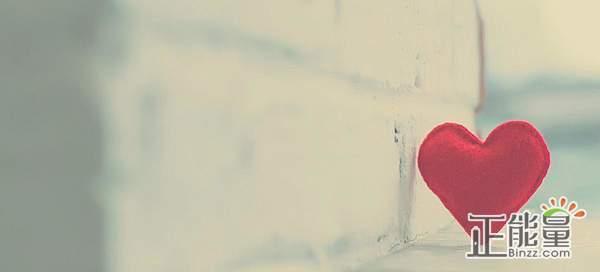 爱的卑微的说说心情伤感语录:我放手了,你也没有挽留