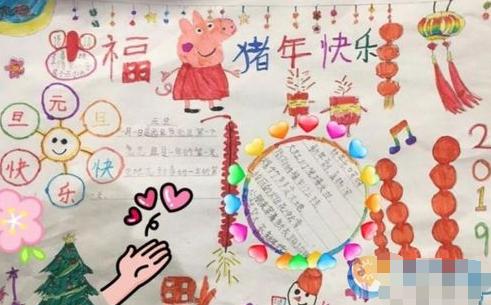 2019小猪猪文化手抄报模板图片澳门金沙国际