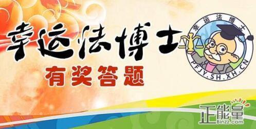 中华人民共和国禁毒法规定,禁毒是()。A公安部门的责任B国家机关