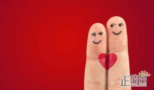 人生没有如果的说说伤感爱情语录精选20条