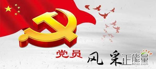 学习胶州杨照清同志先进事迹材料心得