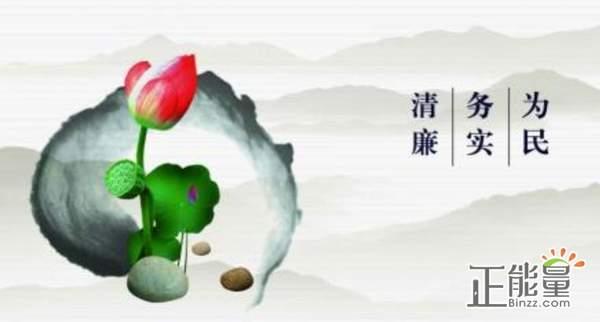 廉政主题征文精选7篇