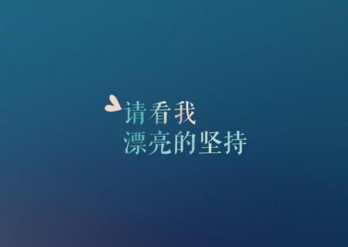 2019高考百日誓师大会誓词精选
