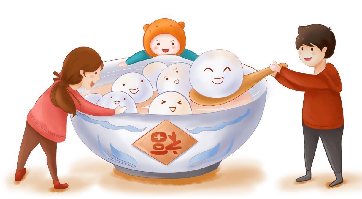 2019元宵节祝福短信简短问候贺卡祝福语大全精选