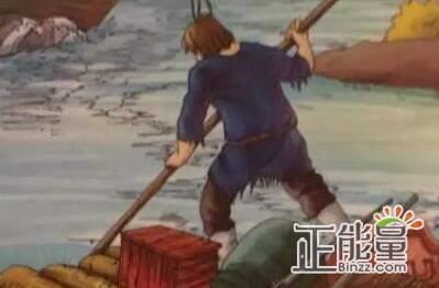 金沙国际娱乐场鲁滨孙漂流记读后感作文