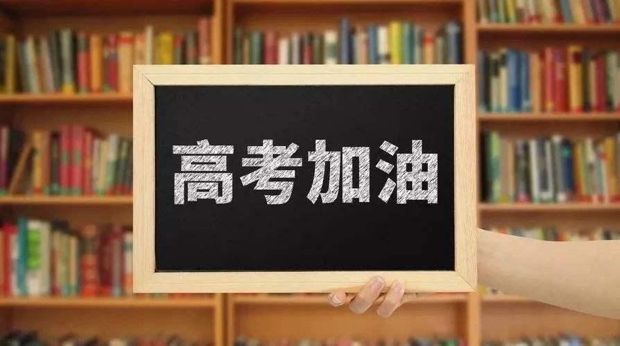 高考英语作文常用万能句型集锦