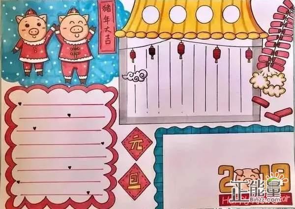 2019儿童小猪猪文化手抄报模板图片精选