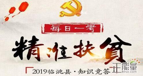 """县委对农村党组织提出的""""双强四有""""选人标准是指?()A政治素质强"""