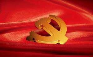 中国共产党支部工作条例学习心得体会范文7篇