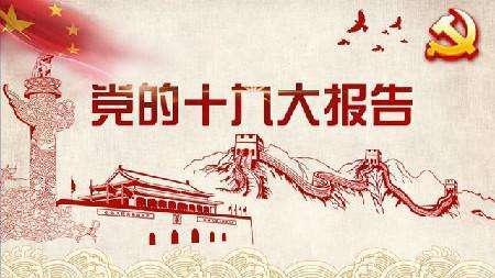 大学生学习习近平新时代中国特色社会主义思想心得体会精选4篇