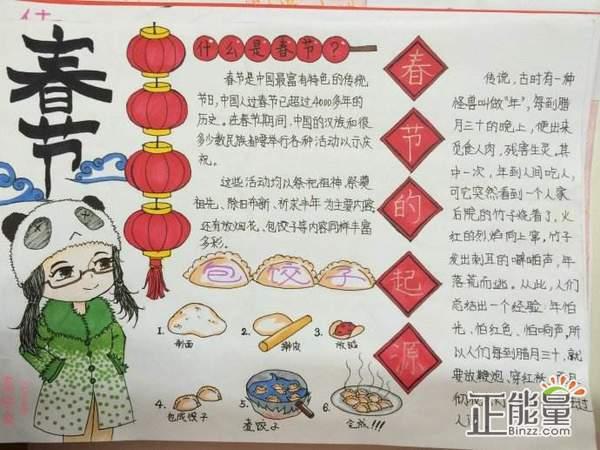 2019猪年春节手抄报大全精美手抄报欣赏图片