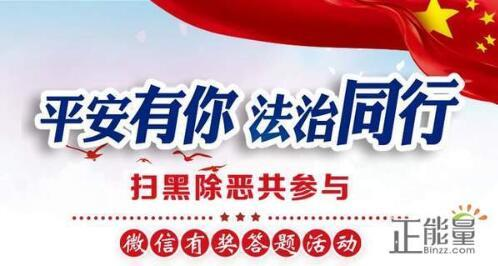 江�K省公�安全感�y�u是主要通�^()方式�_展A、�W�j�y�uB、�����