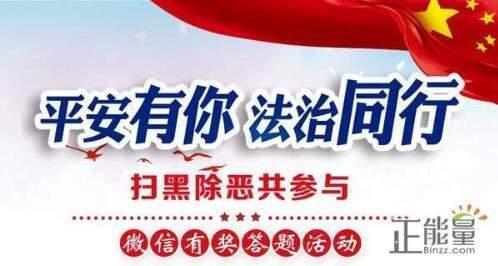 江苏省公众安全感测评一年()次。A、1次B、2次C、3次