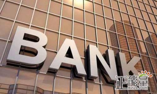 2019银行预防违法犯罪专题警示教育大会总结