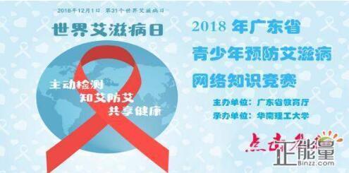 下列那些行为属于感染艾滋病病毒的高危行为?(单选题)A献血B输入未经检