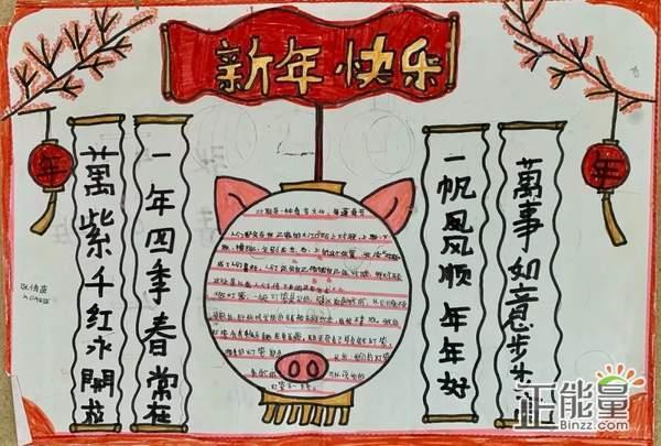 我为春节增春色小猪猪文化年手抄报精美图片大全