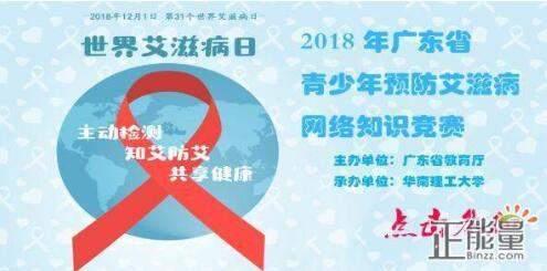 艾滋病之所以能够预防是因为______ (多选题)A有预防的疫苗B艾滋病