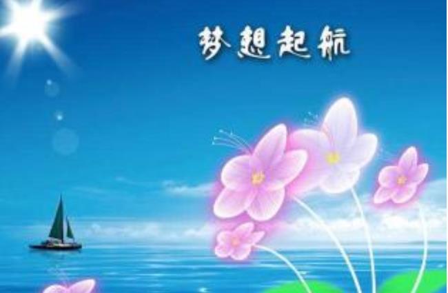 中考关于梦想主题作文精选4篇