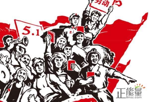 2019年集团劳动模范先进事迹材料宣传
