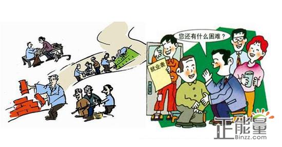 驻村干部工作日记精选7篇