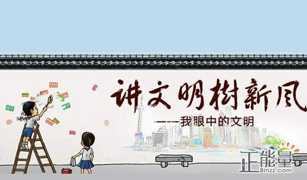 2019讲文明树新风活动方案精选7篇