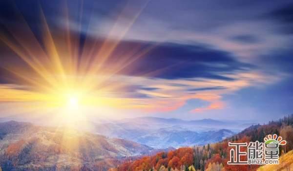寻找属于自己的阳光正能量人生感悟说说大全