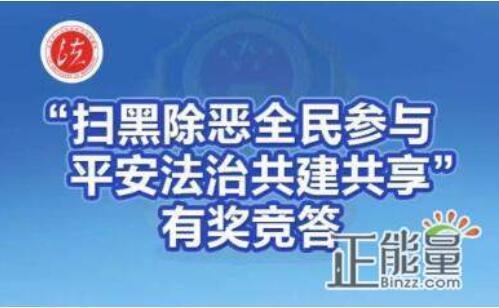 北京市掃黑除惡專項斗爭實施步驟為()(多選題)A、2018年全面部署