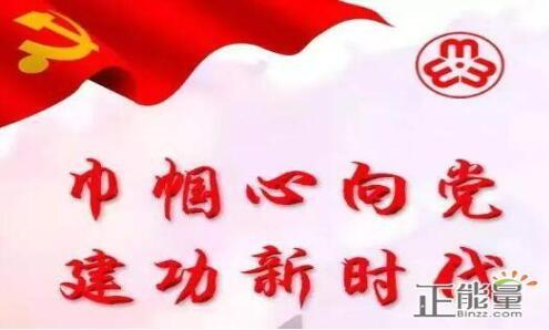 河北省村民委员会选举办法规定:村民委员会成员中,要有妇女成员