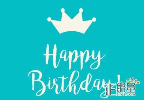 4月生日祝福语2019流行生日祝福说说大全