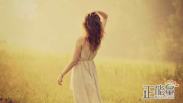 人生对得起自己的励志经典说说:决不放弃,决不服输