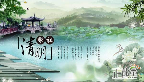 2019清明节祝福语经典微信短信问候语100条