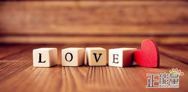 送给对象的甜蜜说说微信甜蜜幸福的暖心情话大全