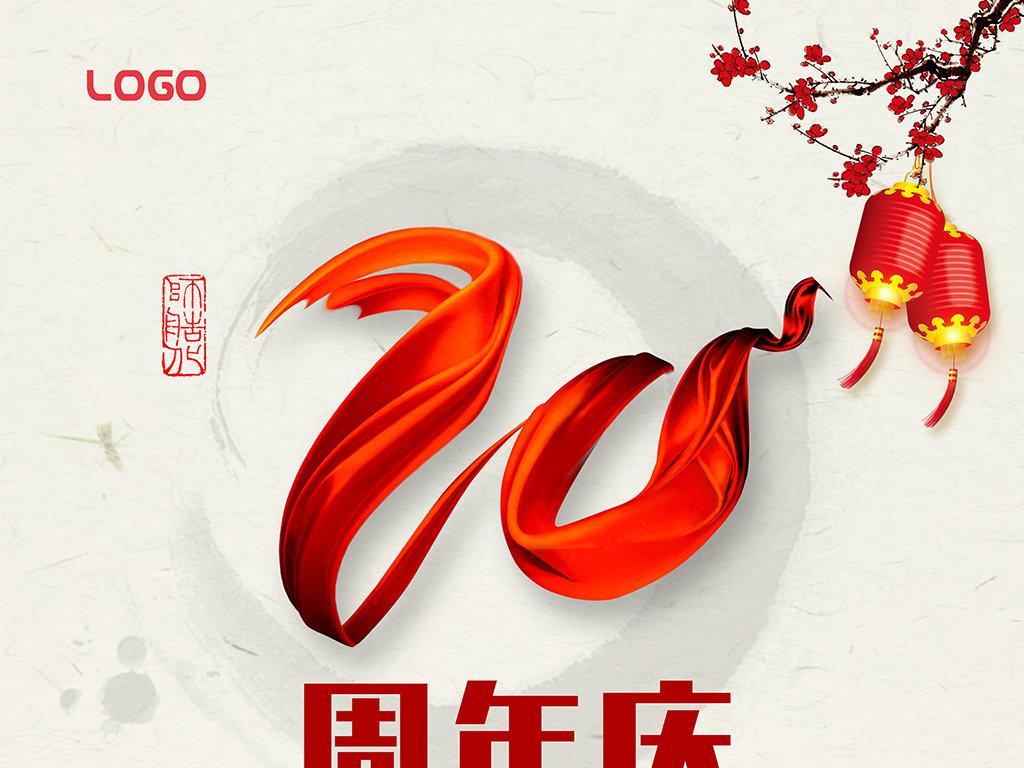 致敬公司成立20周年征文2000字