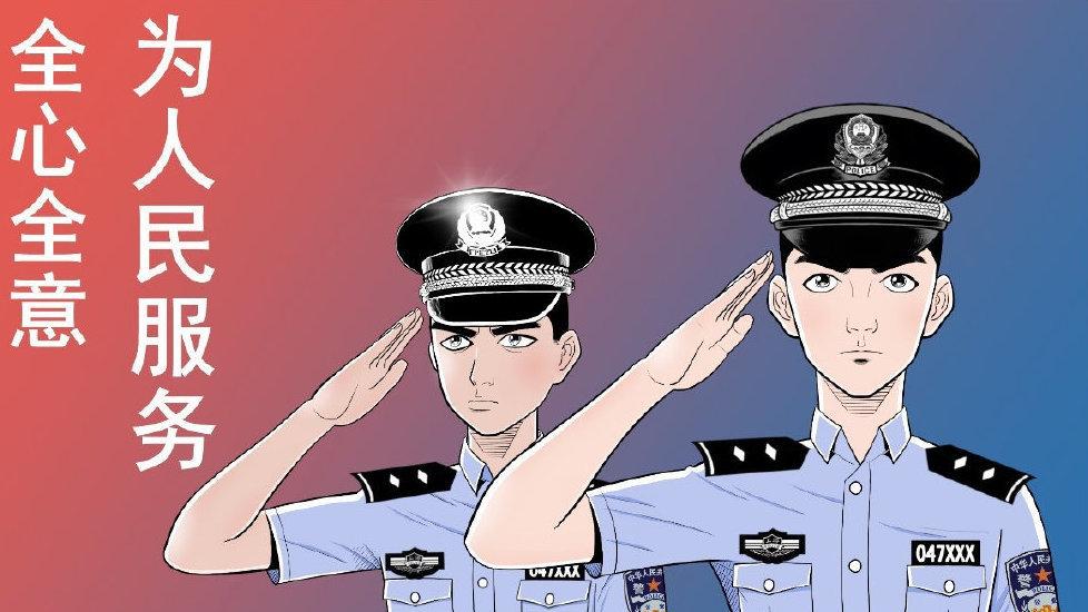 2019优秀民警事迹材料范文
