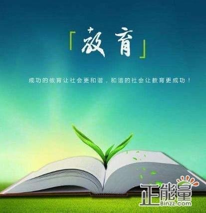 职业技术学校2019年教育质量报告