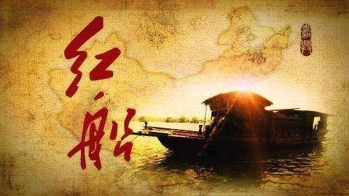 弘扬红船精神传承初心使命主题活动学习心得体会