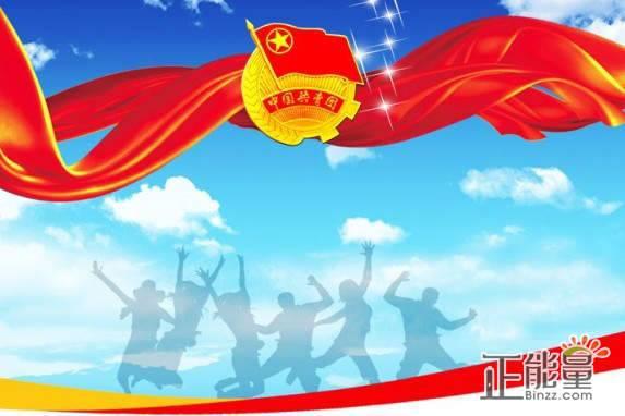 2019年县共青团委员会工作总结