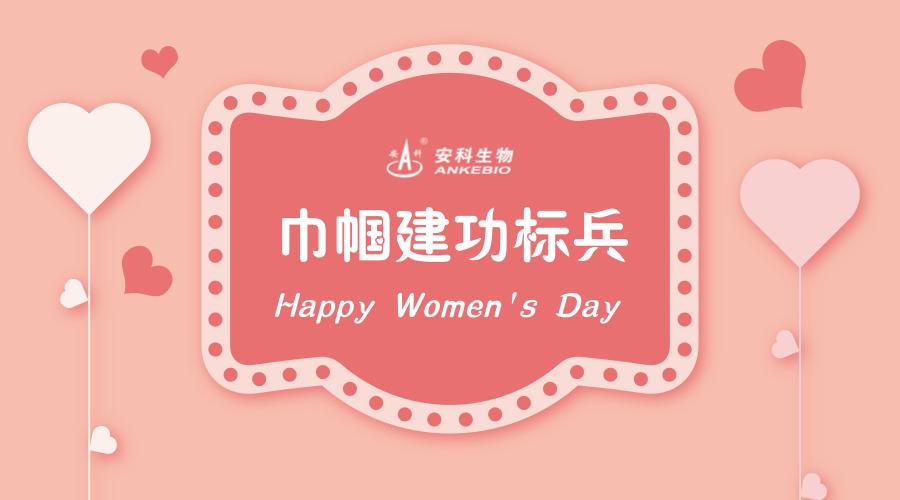 巾帼标兵刘秀芳同志先进事迹材料