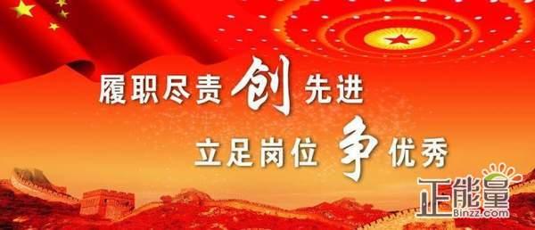 2019年政协委员履职心得体会
