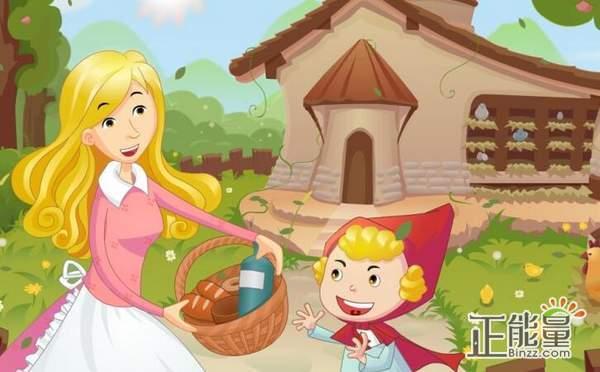 儿童每日童话故事:女巫和画家