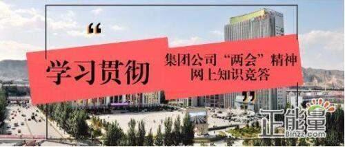 1月2日至3日,省委经济工作会议在太原召开。省委书记骆惠宁作重要讲话