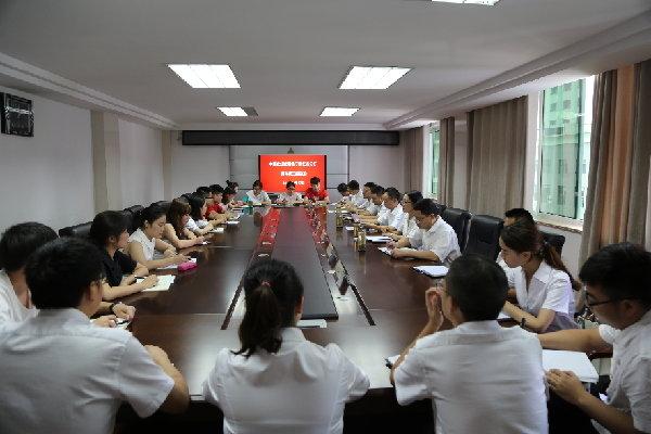 青年员工座谈会董事长讲话学习心得体会9篇