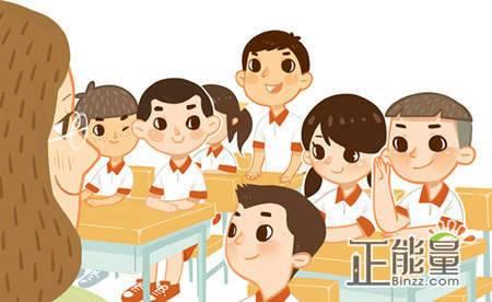 小学优秀教师马剑红先进事迹材料宣传